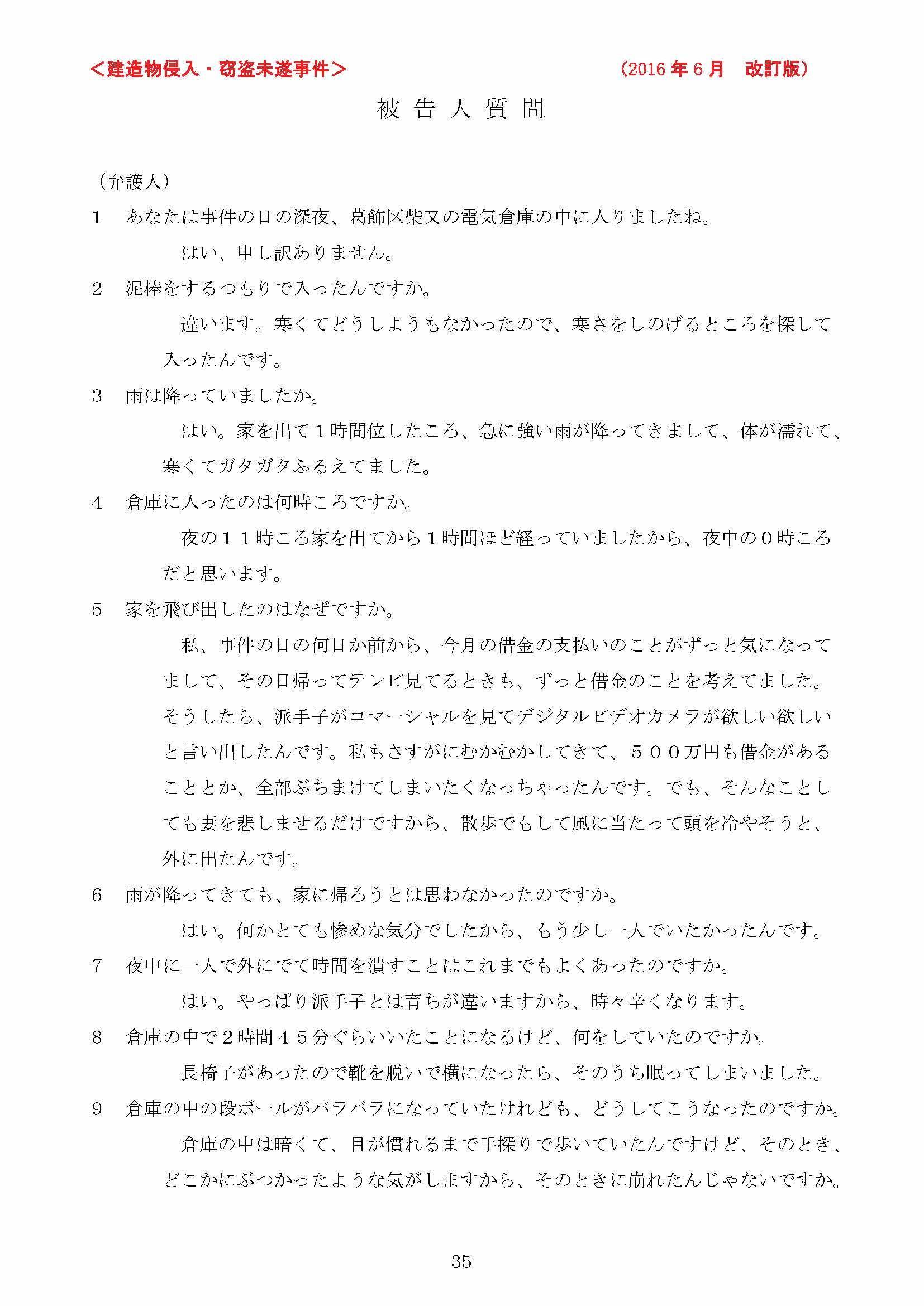 kenzoubutsu_4.jpg