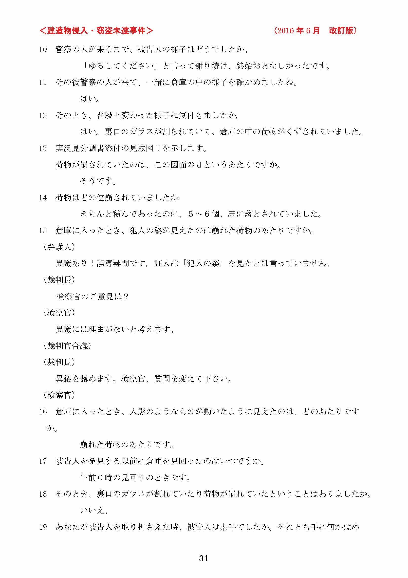 kenzoubutsu_5.jpg