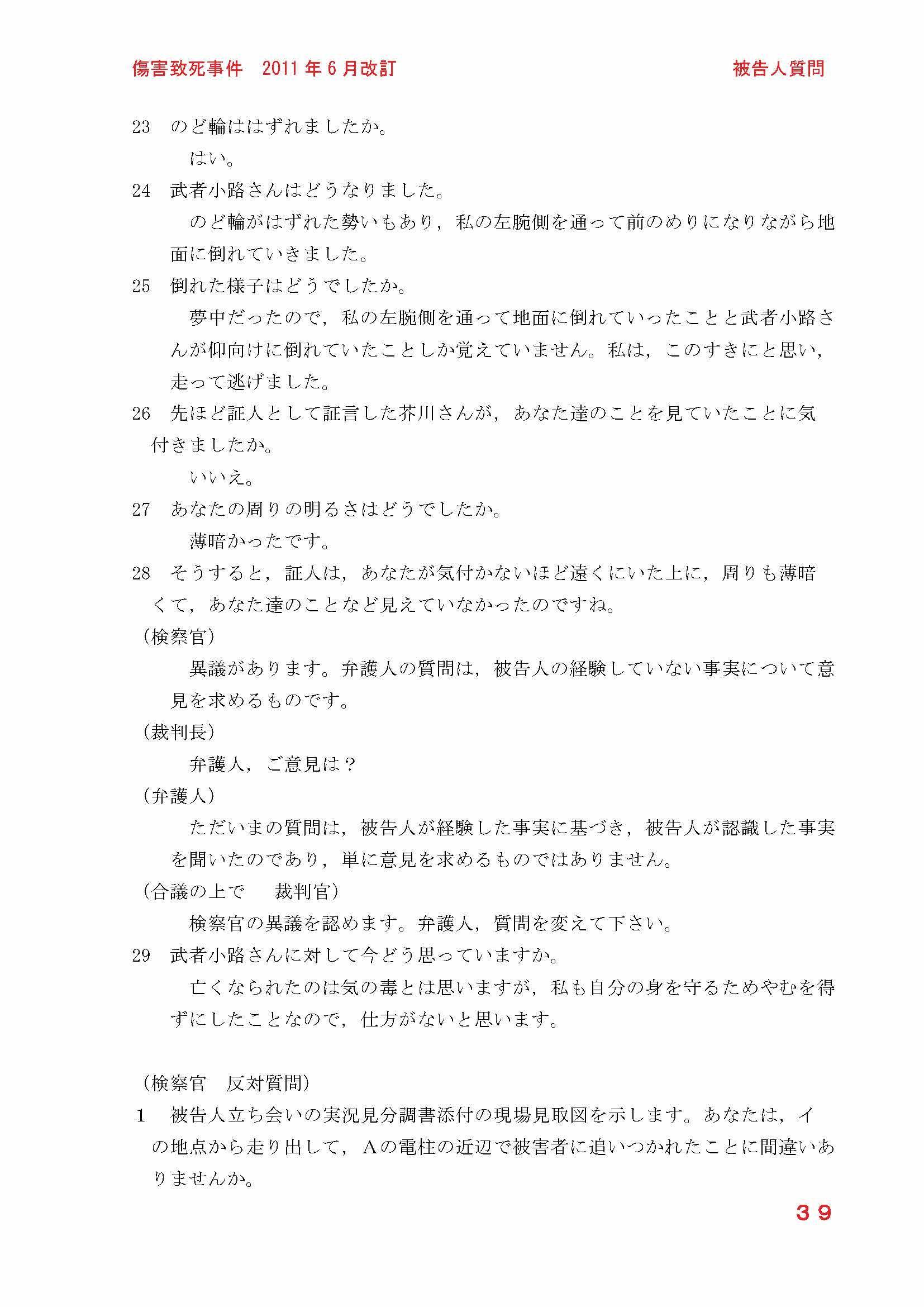 shogaichishi5.jpg