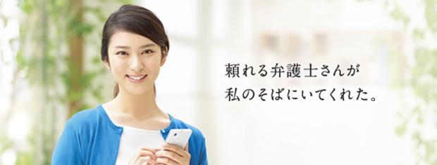 街角法律相談所 詐欺 - machikado-houritsusoudan.net