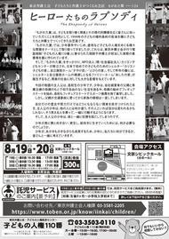 mogatsuba24_2.jpg