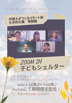 200812mogatuba.jpg