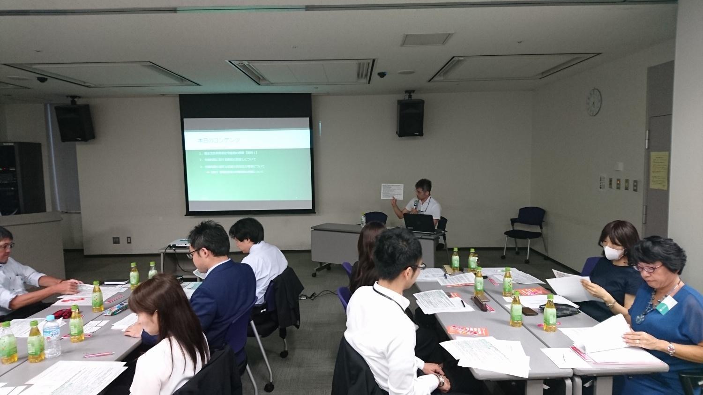https://www.toben.or.jp/know/iinkai/chusho/DSC_2218_xlarge.JPG