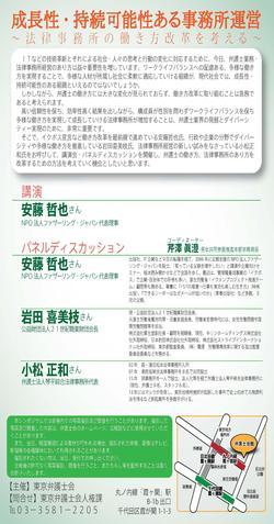 1023danjosinmpo_2.jpg