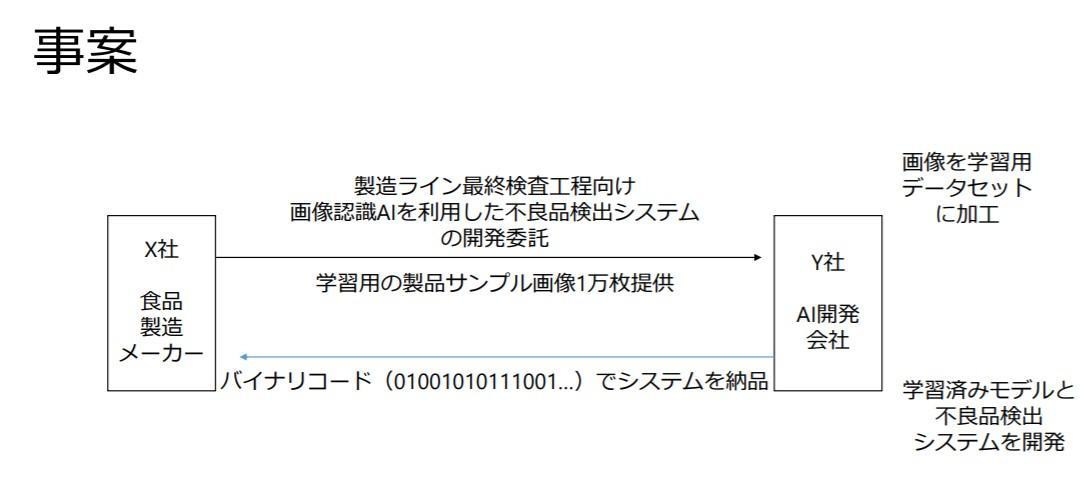 1_jian.jpg