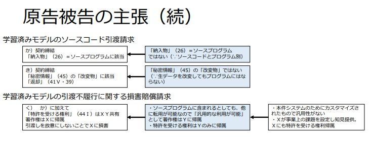 3_genkokuhikoku2.jpg