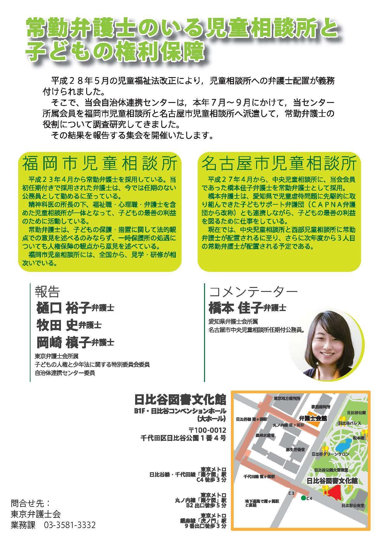 joukinbengoshigairu02_2.jpg
