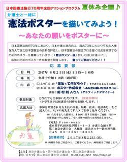kenpoposter2.jpg