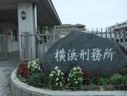 1809yokohama.JPG