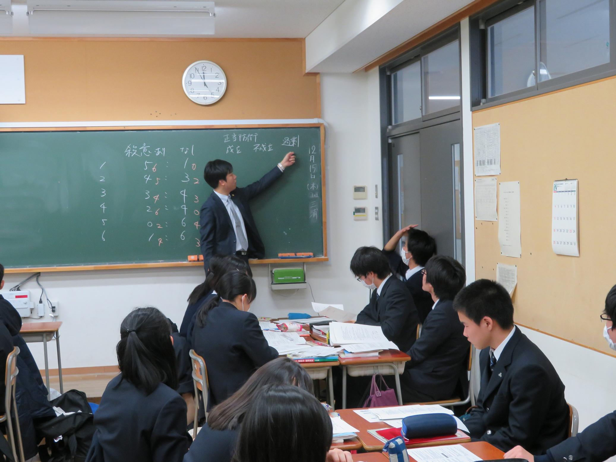 学校 三鷹 中等 教育