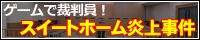 saibaingame_200x40.jpg(png)