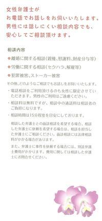 hohoemi_2.JPG