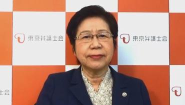平成29年度 東京弁護士会 会長ごあいさつ