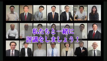 裁判員制度に関する講師派遣のご紹介